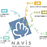 仙台ソフトウェアセンター様 ロゴ